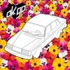 OK Go ジャケット写真