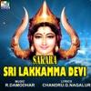 Sakara Sri Lakkamma Devi EP