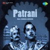 Patrani Original Motion Picture Soundtrack