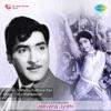 Jeevana Jyothi Original Motion Picture Soundtrack EP