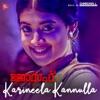Karineela Kannulla Pennu From Joseph Single