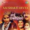 Aai Shakti Devta (Original Motion Picture Soundtrack)