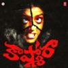 Kaashmora Original Motion Picture Soundtrack