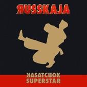 Russkaja - Barabani