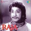 Raja (Original Motion Picture Soundtrack) - EP