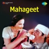 Mahageet (Eternal Music)