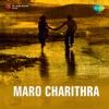 Maro Charithra (Original Motion Picture Soundtrack) - EP