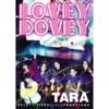 T-ara - Lovey-Dovey