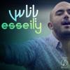 Mahmoud El Esseily - Ya Nas artwork