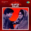 Kanyadaan Original Motion Picture Soundtrack