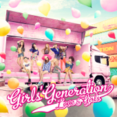 Love & Girls Girls' Generation - Girls' Generation