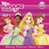When Will My Life Begin? (Instrumental) - Disney Princess Music Box Karaoke