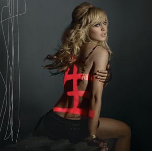 Lindsay Lohan - Black Hole
