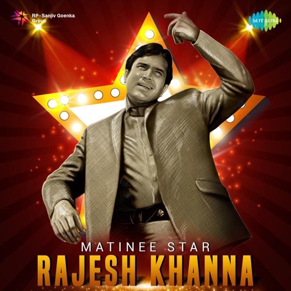 Lata Mangeshkar - Ab Chahe Maa Roothe Ya Baba