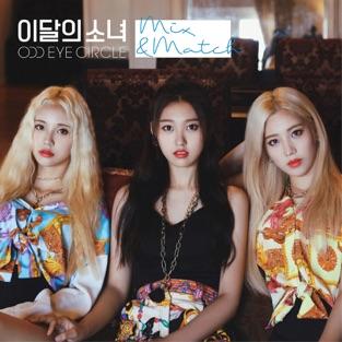 Mix & Match – EP – LOOΠΔ / ODD EYE CIRCLE