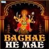 Bachae He Mae