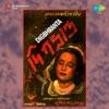 Digbhranta Original Motion Picture Soundtrack Single