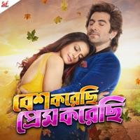 Oi Tor Mayabi Chokh thumbnail