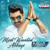Most Wanted Abbayi From MLA Single