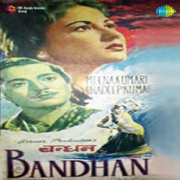Bandhan (Original Motion Picture Soundtrack) - Hemant Kumar - Hemant Kumar