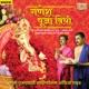Ganesh Pooja Vidhi