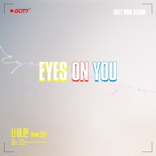 One and Only You (feat. Hyolyn) - Single