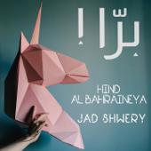 Barra (feat. Hind Al Bahraineya) - Jad Shwery