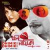 Dhimiki Dhimiki From Khalanayika Banned Love Stories Single