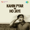 Thumak Thumak Mat Chalo From Kahin Pyar Na Ho Jaye Single