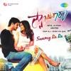 Swamy Ra Ra (Original Motion Picture Soundtrack)