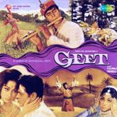 Mere Mitwa Mere Meet Re (Duet)