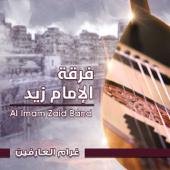 Talea Albader Alina-Al Imam Zaid Band