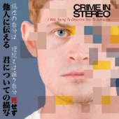 Crime in Stereo - Type One