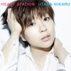 Prisoner of Love - Utada Hikaru