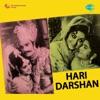 Hari Darshan Original Motion Picture Soundtrack