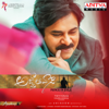 Agnyaathavaasi (Original Motion Picture Soundtrack)
