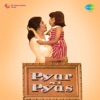 Pyar Ki Pyas