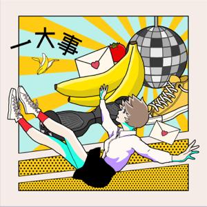 Polkadot Stingray - Ichidaiji - EP