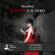 Stendhal - Il rosso e il nero