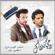 Rohi Bloqaak - Majid Almohandis & Mansour Zayed