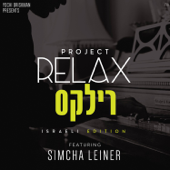Project Relax (Israeli Edition)-Simcha Leiner