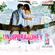 """Undiporaadhey (From """"Hushaaru"""") - Sid Sriram"""