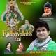 Radhavallabh Lal EP