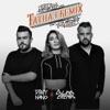 Tatuaj (Dirty Nano Remix) - Single, Alina Eremia
