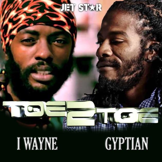 I Wayne, Lava Ground full album zip
