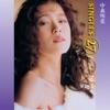Singles27 1982-1991 ジャケット写真