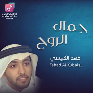 Fahad Al Kubaisi - Atadry
