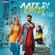 Aate Di Chidi (Title Track) - Mankirat Pannu