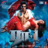 Ra One Original Motion Picture Soundtrack EP