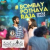 Bombay Pothava Raja From Paper Boy Single